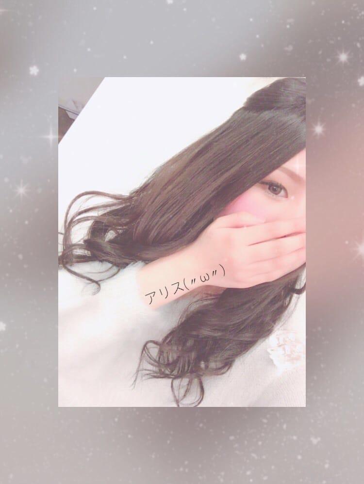 「おそよ(*´꒳`*)」03/18(日) 13:07   アリスの写メ・風俗動画