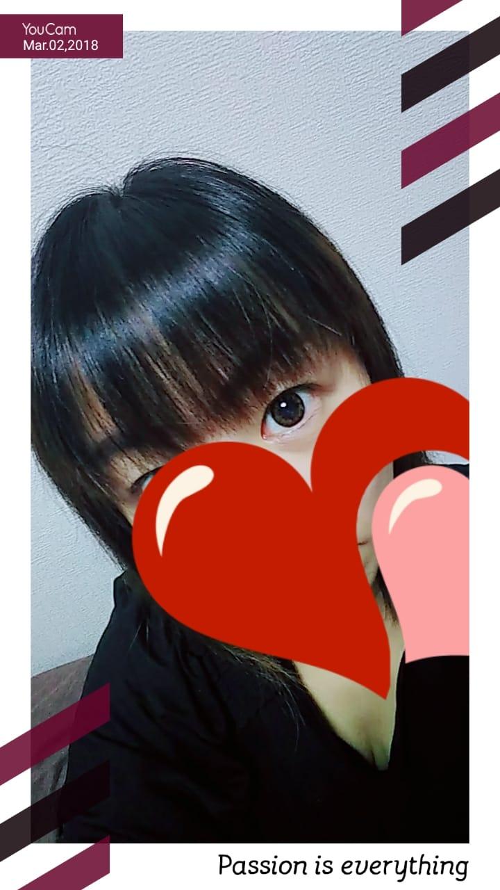香-かおり「変更(^^)」03/18(日) 14:18 | 香-かおりの写メ・風俗動画