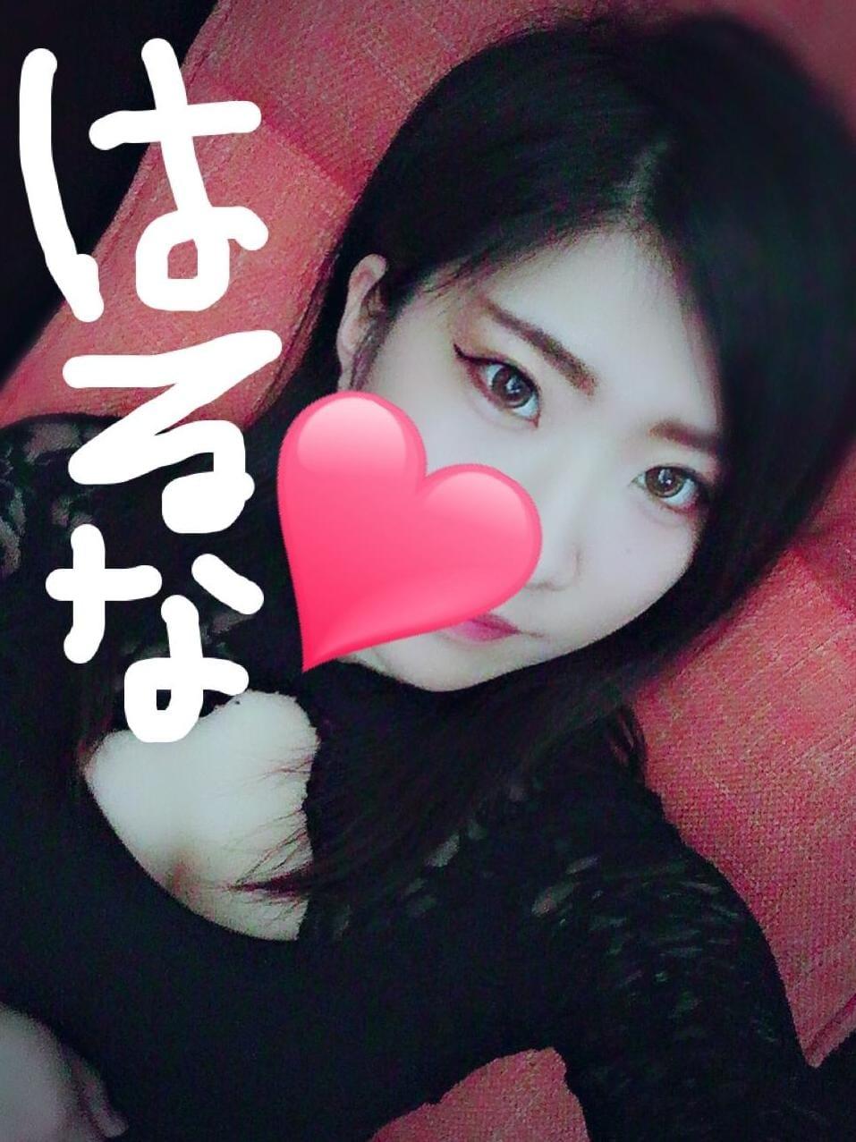 「出勤〜」03/18日(日) 14:46 | 水城はるなの写メ・風俗動画