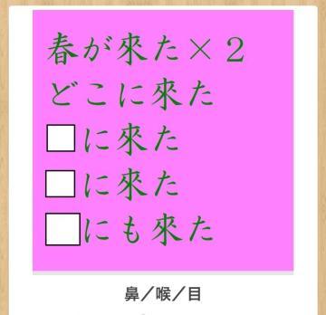 「♪ゆうです♪」03/18(日) 16:43   初音 ゆうの写メ・風俗動画