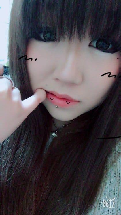 ありす「たいきしてます♡」03/18(日) 18:39 | ありすの写メ・風俗動画