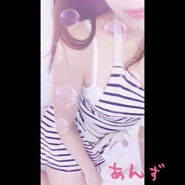 あんず「け◯じさんへ♡」03/18(日) 18:46 | あんずの写メ・風俗動画
