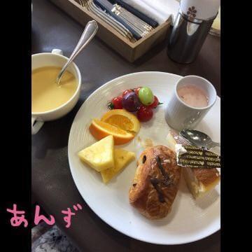 あんず「今日のランチ♡」03/18(日) 19:01 | あんずの写メ・風俗動画