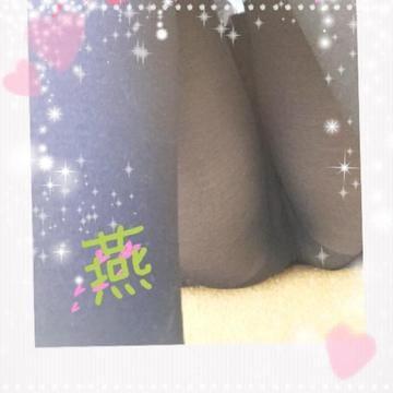 「週末♪」03/18(日) 19:42 | 燕-つばめ★不動の看板妻の写メ・風俗動画