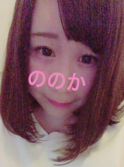 ののか「文字数制限っ( ˃̣̣̥ω˂̣̣̥ )」03/18(日) 19:45 | ののかの写メ・風俗動画