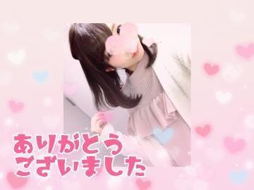 みき「ジャパンのお兄さんへ♡」03/18(日) 20:10   みきの写メ・風俗動画