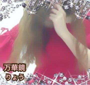 「向かってます(。_。*)」03/18(日) 20:46 | ★☆愛沢りょう☆★の写メ・風俗動画