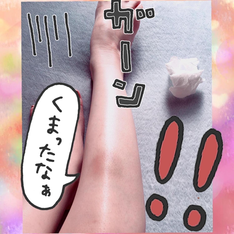 「青タン」03/18(日) 21:21 | あいの写メ・風俗動画