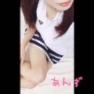 あんず「だ◯くんへ♡」03/18(日) 23:00 | あんずの写メ・風俗動画