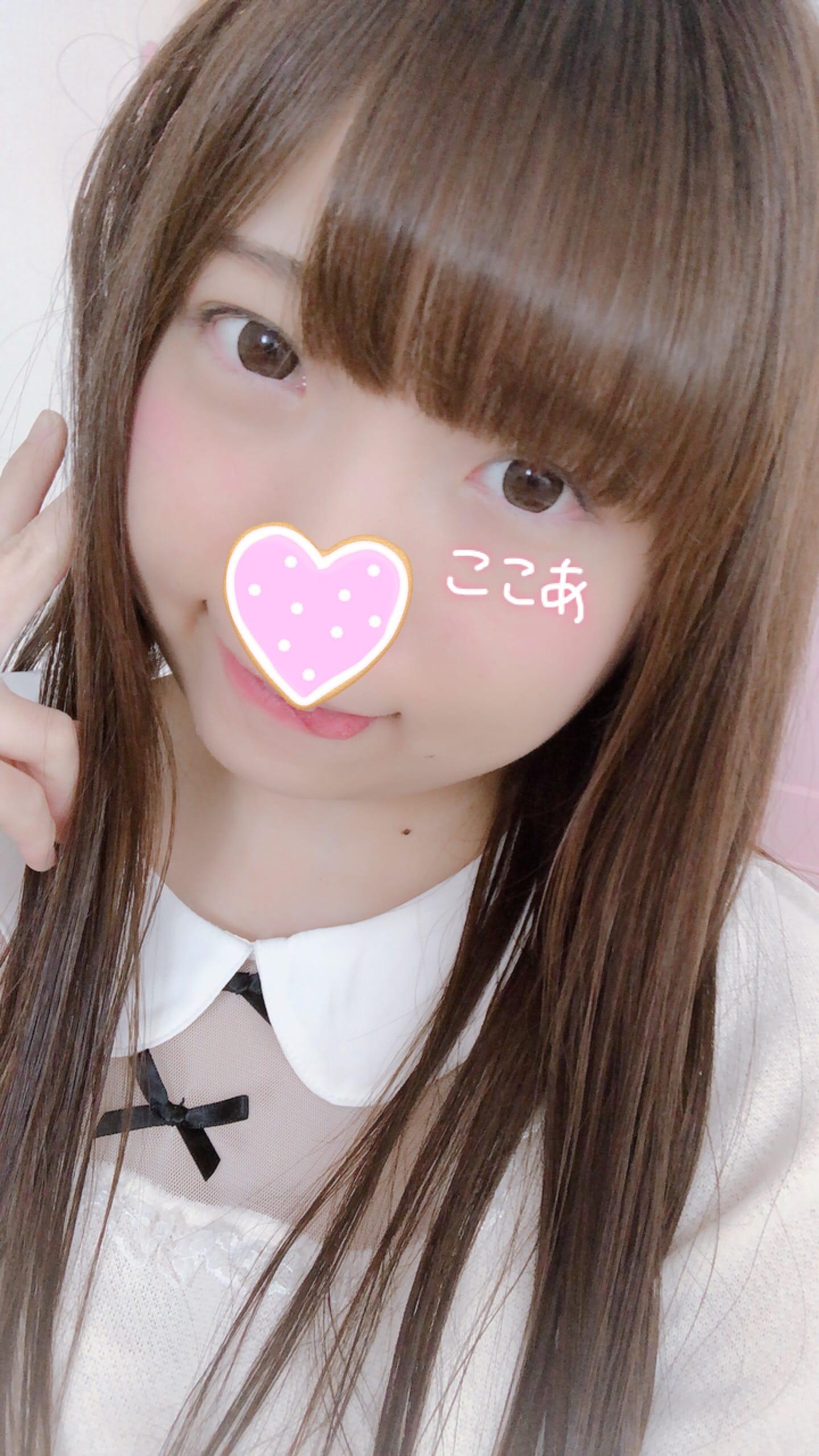 「ありがとう♡」03/18(日) 23:52 | ここあの写メ・風俗動画