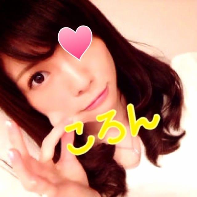 「会いに来てね(*´ω`*)」03/19(月) 00:04 | ころんの写メ・風俗動画