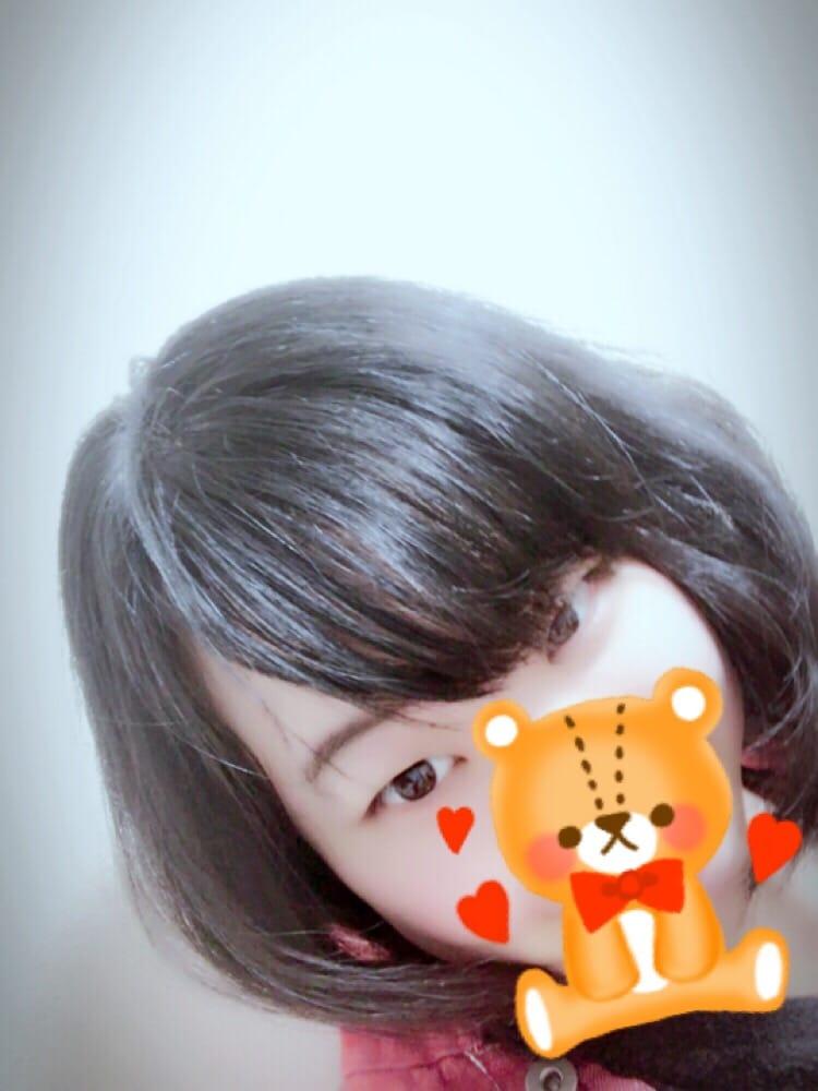 「ありがとうございました♡」03/19(月) 00:59 | きぃぽんの写メ・風俗動画