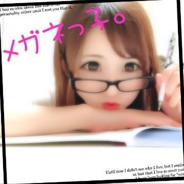 さりな「メガネっ子!」03/19(月) 01:05 | さりなの写メ・風俗動画