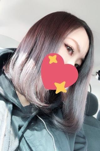 まき「今日のお礼♡」03/19(月) 01:22 | まきの写メ・風俗動画