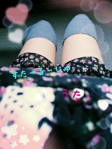 うた 甘えん坊!!「おやすみなさいι(`・-・´)/」03/19(月) 01:35 | うた 甘えん坊!!の写メ・風俗動画
