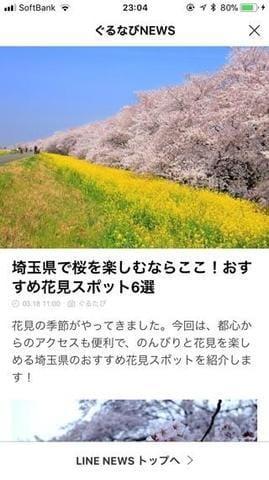 「わーお♡♡」03/19(月) 01:55 | もも 心もカラダも天真爛漫の写メ・風俗動画