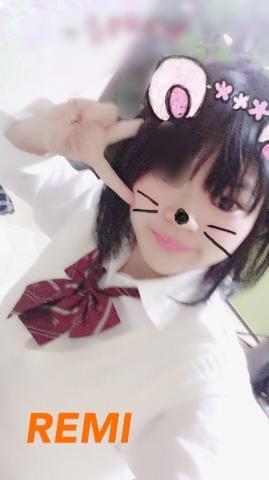れみ「顔だし」03/19(月) 04:55   れみの写メ・風俗動画