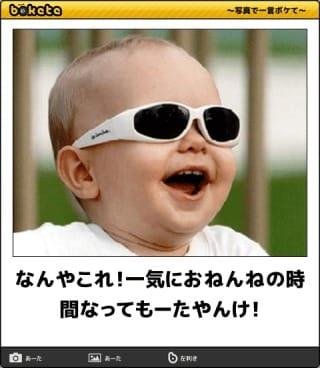 みゆき「みゆき」03/19(月) 08:38 | みゆきの写メ・風俗動画