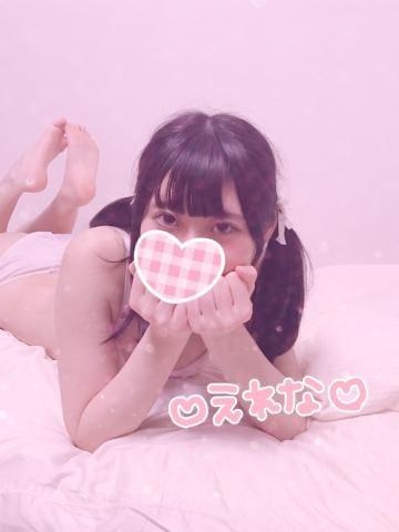 「? おはよう ?」03/19(月) 11:43 | えれなの写メ・風俗動画