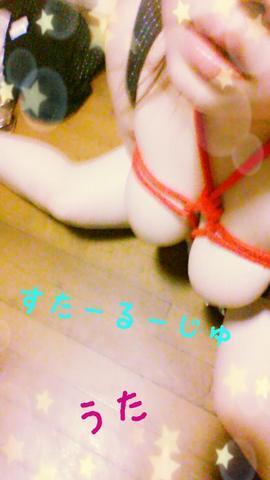 うた 甘えん坊!!「向かってます( ´。•o•。` )」03/19(月) 12:05 | うた 甘えん坊!!の写メ・風俗動画