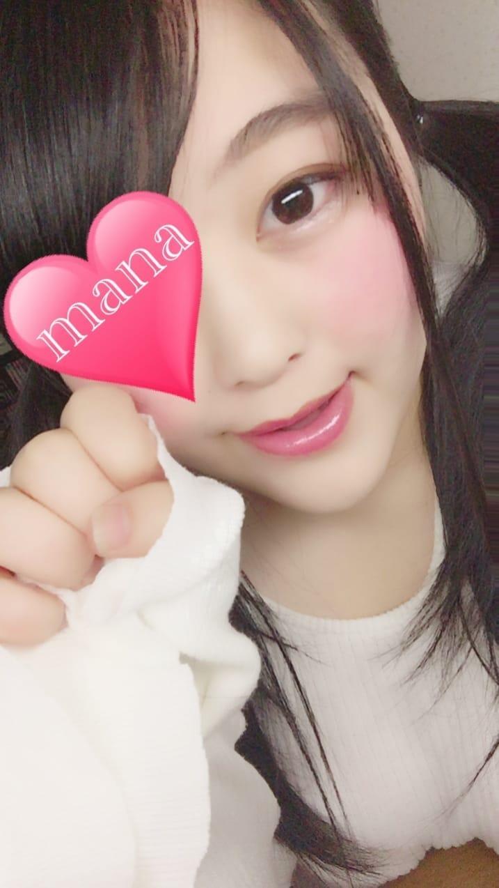 真菜(まな)「おはようございます♡」03/19(月) 15:50 | 真菜(まな)の写メ・風俗動画