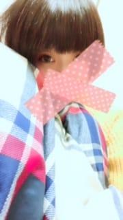 「おはようございます!」03/19(月) 16:52 | うたの写メ・風俗動画