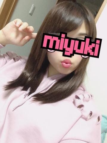 ミユキ「出勤だよ!」03/19(月) 17:49 | ミユキの写メ・風俗動画
