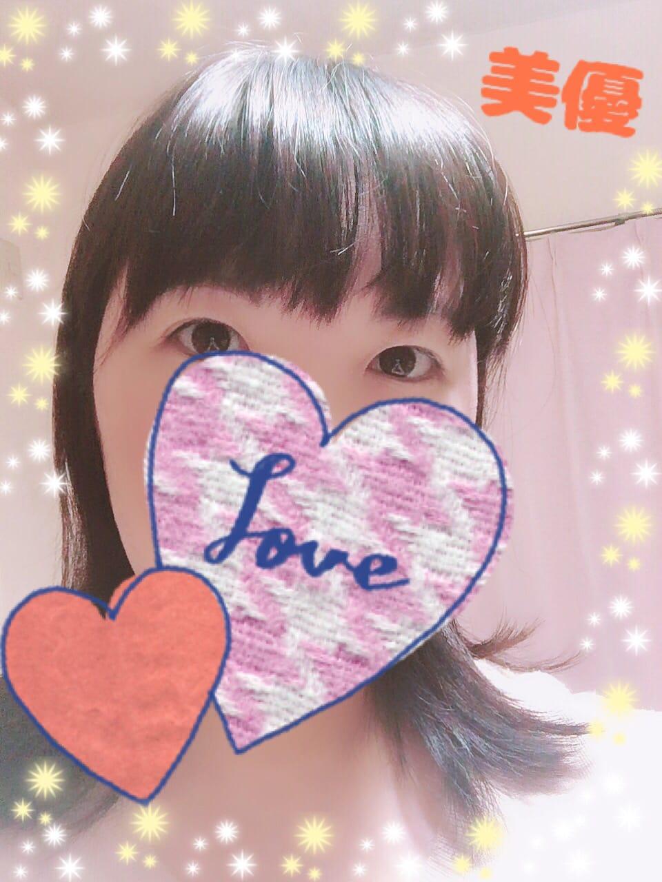 美優(みゆ)「お礼♡♡」03/19(月) 18:38 | 美優(みゆ)の写メ・風俗動画