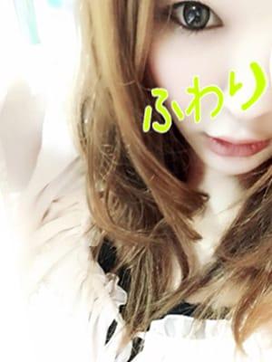 ふわり「ありがとう♡」03/19(月) 18:54 | ふわりの写メ・風俗動画