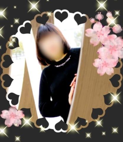 夢川心絆「☆アンダーナビのメッセージ・Mピーさまへ☆」03/19(月) 20:08 | 夢川心絆の写メ・風俗動画