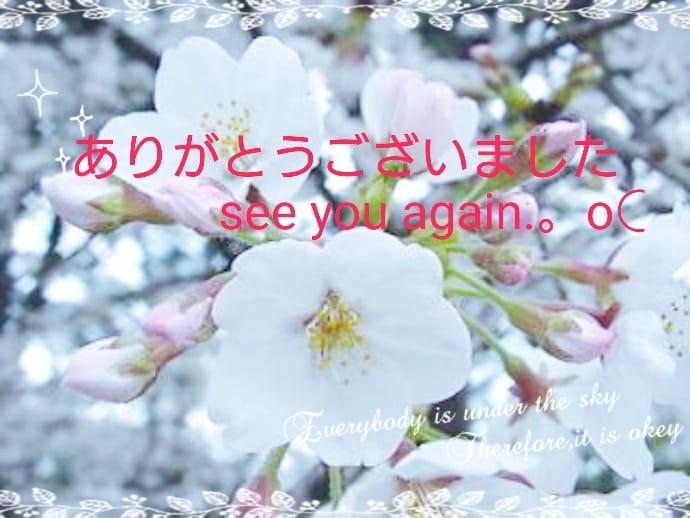 浅水麻弥「☆308〜Mr.様へ☆」03/19(月) 22:38 | 浅水麻弥の写メ・風俗動画