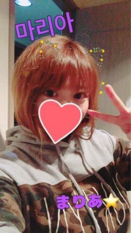 「韓国語!!!」03/19(月) 22:41 | まりあの写メ・風俗動画