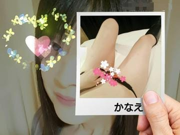 かなえ「♡かなえDiary♡」03/19(月) 23:29 | かなえの写メ・風俗動画