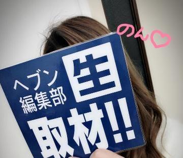 「しゅざい〜」03/19(月) 23:45 | のんの写メ・風俗動画
