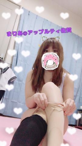 「[ヘブン映え♪]:フォトギャラリー」03/19(月) 23:55 | まりあの写メ・風俗動画