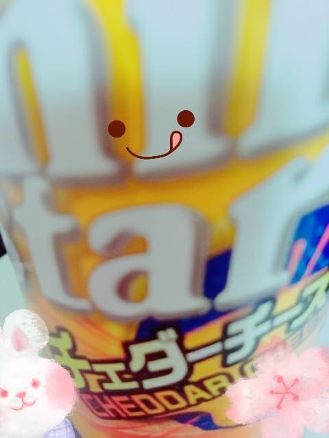 「お礼(*^^*)」03/20(火) 00:46 | こはるの写メ・風俗動画