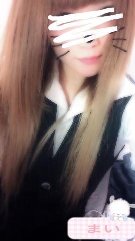 マイ「お礼♡」03/20(火) 02:01 | マイの写メ・風俗動画