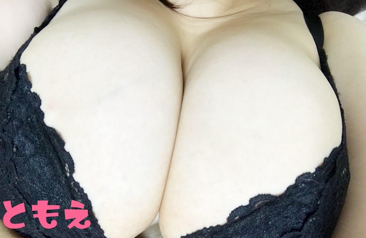 土萌「明日。」03/20(火) 02:09 | 土萌の写メ・風俗動画