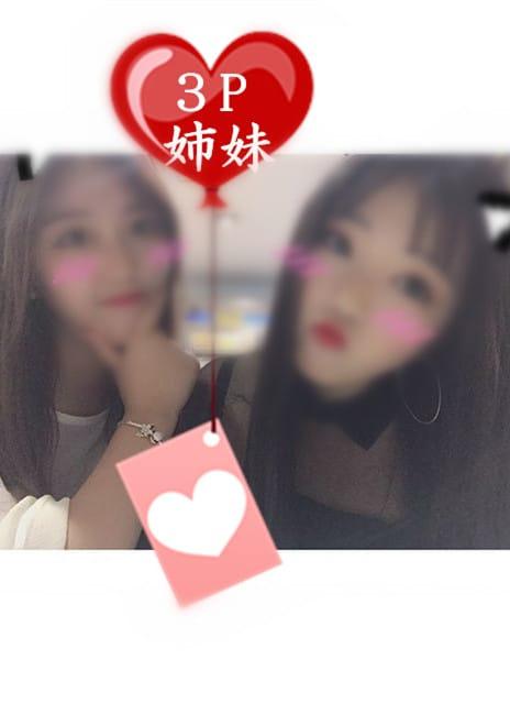 「雨の中ありがとう♡」03/20(火) 03:33 | 3P姉妹の写メ・風俗動画