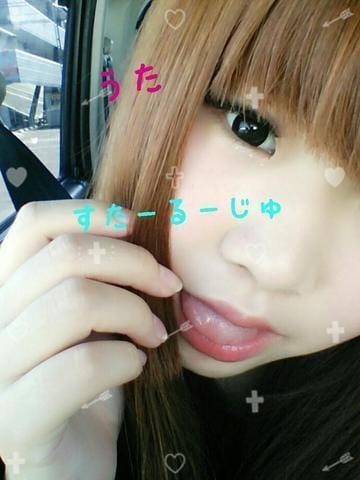 うた 甘えん坊!!「oh…´-`).。o○」03/20(火) 04:10 | うた 甘えん坊!!の写メ・風俗動画