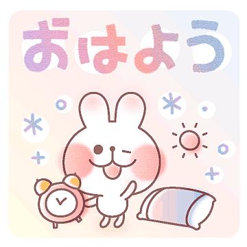 「おはようございます。」03/20(火) 06:55 | ひさのの写メ・風俗動画