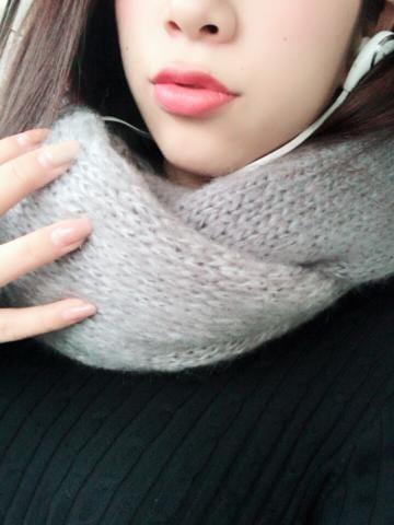 「あなたで温めないと」03/20日(火) 08:52 | エレンの写メ・風俗動画