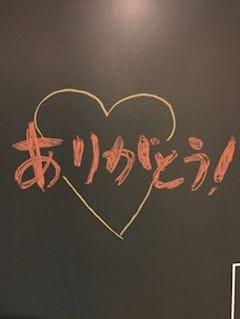 あい「本指名K様?」03/20(火) 12:31   あいの写メ・風俗動画