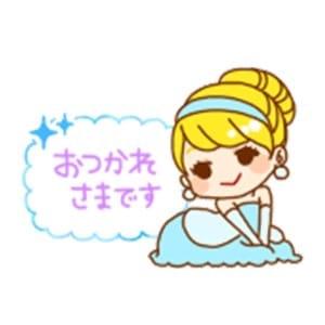 「こんにちは!」03/20(火) 12:46 | ちづるの写メ・風俗動画