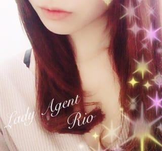 「出勤予定♡」03/20(火) 12:53 | リオの写メ・風俗動画