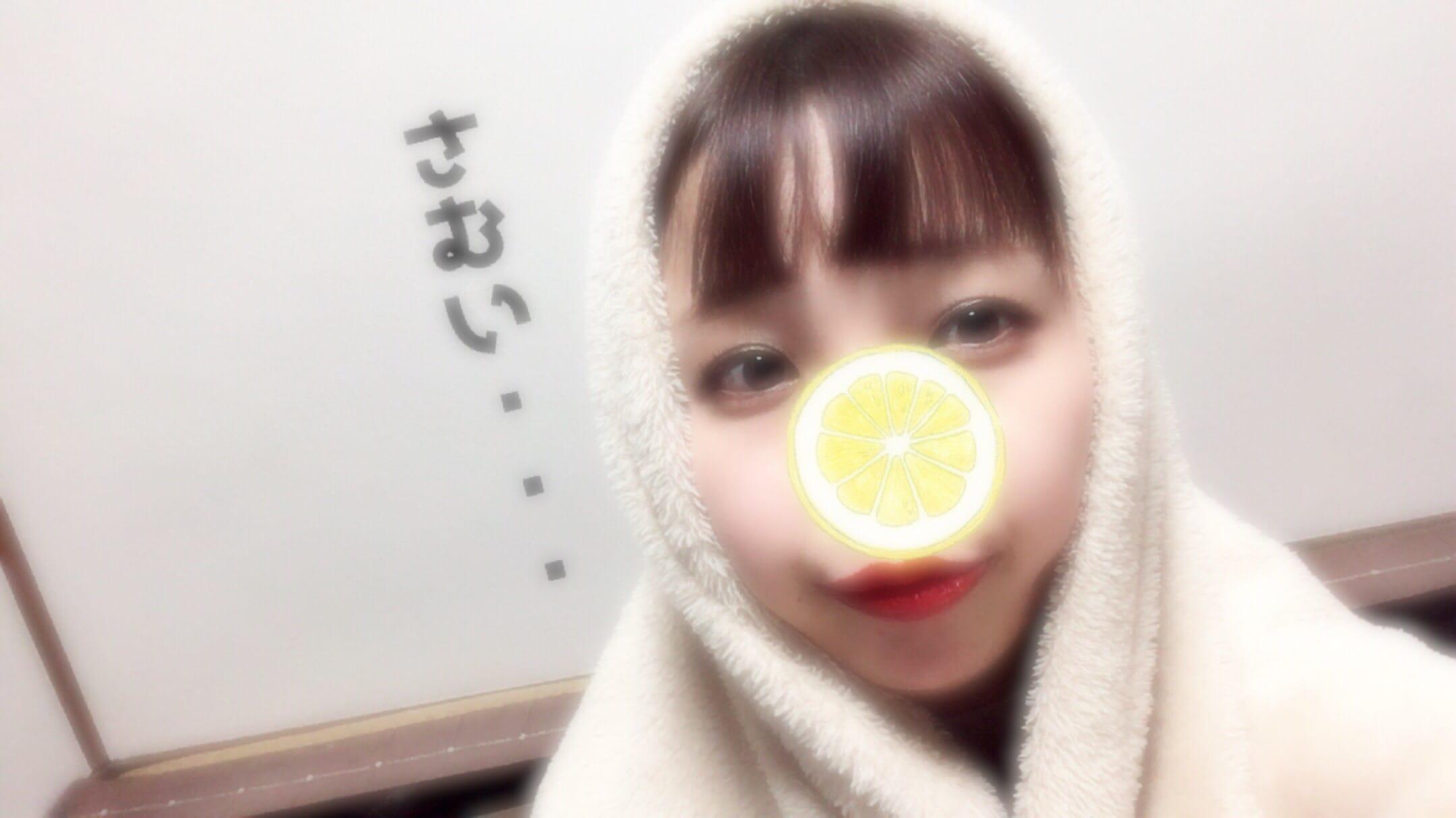 「おっぱいよ〜〜」03/20(火) 13:02 | ヒナコの写メ・風俗動画