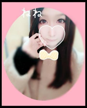 ネネ「こんにちわ」03/20(火) 16:23 | ネネの写メ・風俗動画