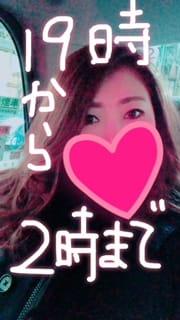早苗「出勤(´∀`*)」03/20(火) 17:41 | 早苗の写メ・風俗動画