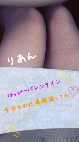 「こんばんは♡」03/20(火) 19:58   りあん@DRの写メ・風俗動画