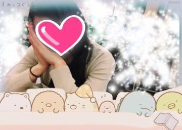 みほ「お礼☆」03/20(火) 20:15 | みほの写メ・風俗動画